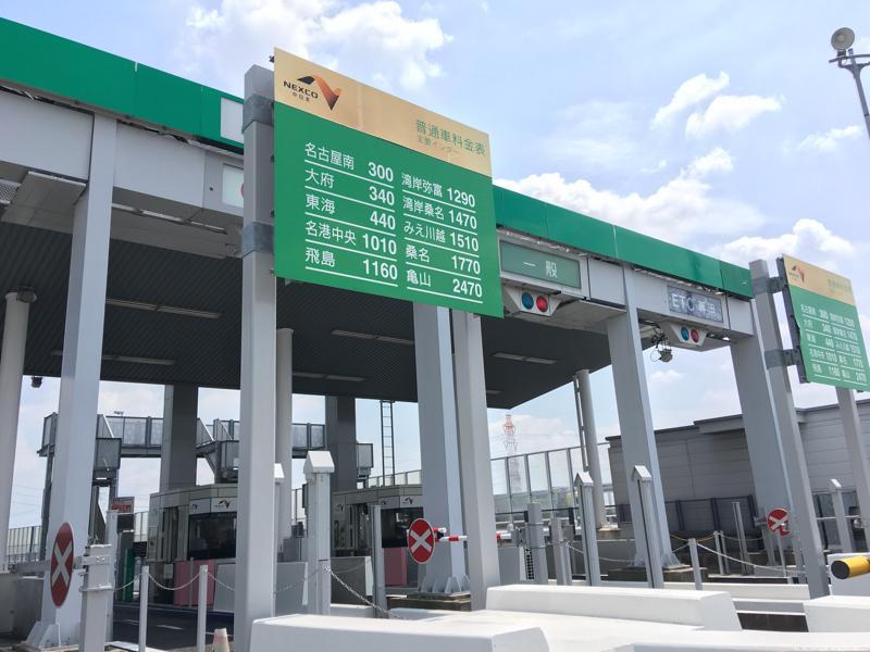 豊明IC 伊勢湾岸自動車道