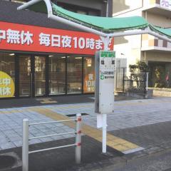 「塩草」バス停留所