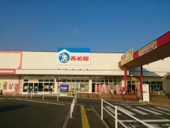 西松屋フレスポ神辺モール店