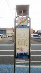 「塚口小学校」バス停留所