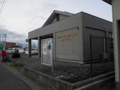 秋田外旭川郵便局