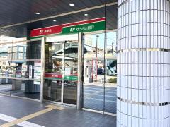 ゆうちょ銀行茨木店