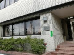 ジブラルタ生命保険株式会社 岡崎第一営業所