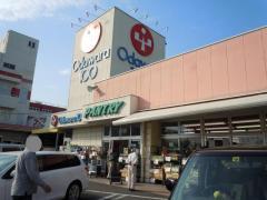 小田原百貨店寿町店