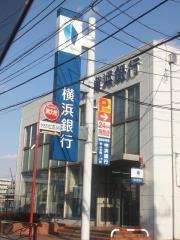 横浜銀行柿生支店
