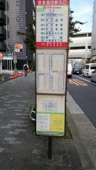 「京急蒲田駅入口」バス停留所