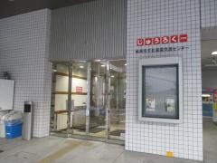 岐阜市文化産業交流センター