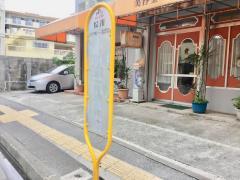 「松川」バス停留所