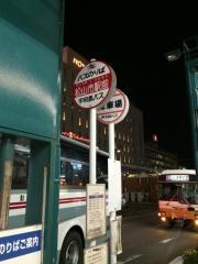 「松山市駅前」バス停留所