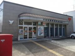 半田岩滑郵便局