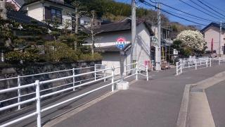「六本松」バス停留所