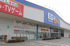 エディオン赤穂店
