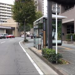 「高等裁判所前」バス停留所