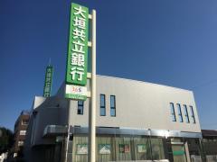 大垣共立銀行藤江支店