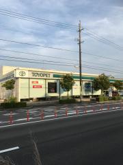 名古屋トヨペット武豊店