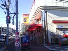 サンドラッグ吉祥寺南町店