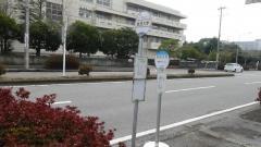「放送大学」バス停留所