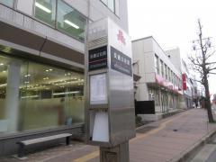 「交通公社前」バス停留所