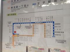 「新庚申塚」バス停留所