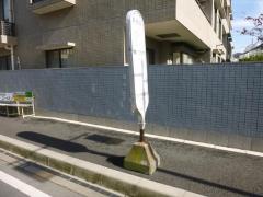 「兵金山」バス停留所