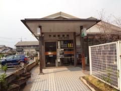 手城郵便局