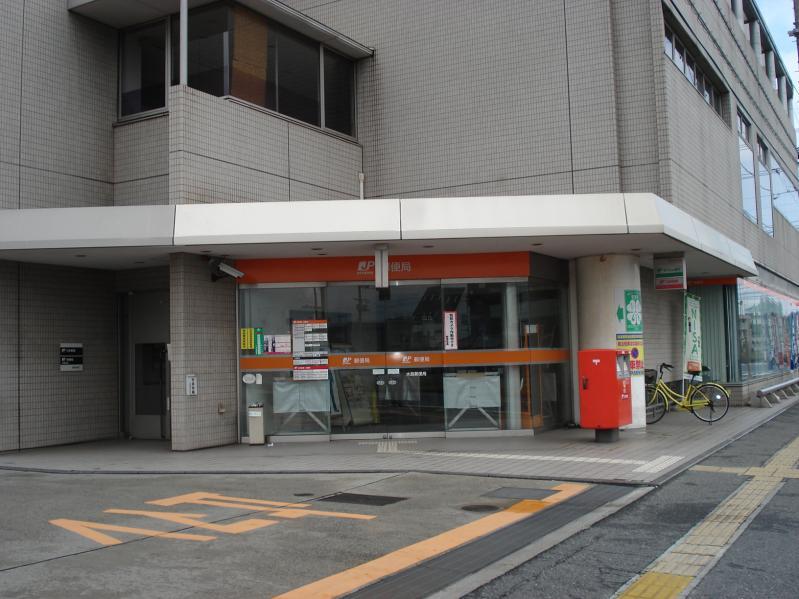 水島郵便局(倉敷市)の投稿写真...