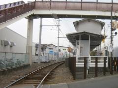 いよ立花駅
