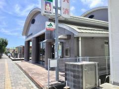 JA佐賀市中央多布施支店