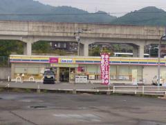 ミニストップ武雄下西山店