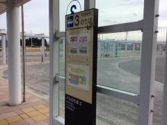 新青森駅駅