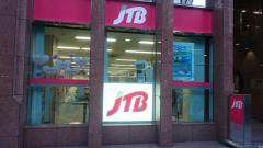 JTB東海 名古屋駅前店