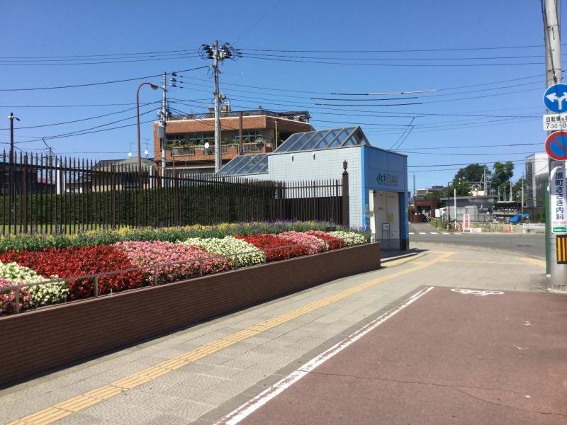 原町駅が併設されています。
