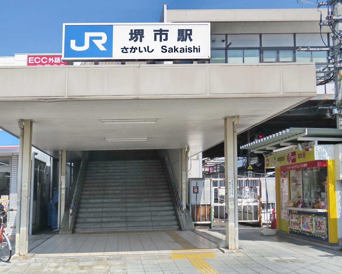 JR堺市駅