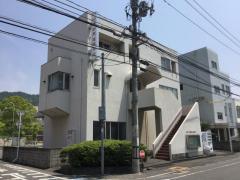 山陽新聞社笠岡支社