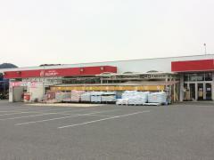 ホームセンタージュンテンドー西倉吉店