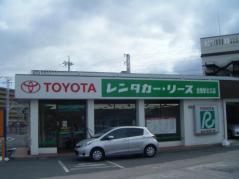 トヨタレンタリース岡山倉敷駅北口店