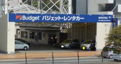 バジェットレンタカー福岡空港店