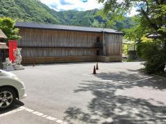 湯西川温泉かめや平家の庄