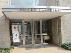 仙台東一番丁教会