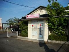 甲賀薬局柑子袋店