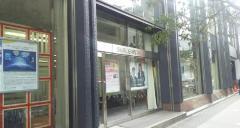 SMBC日興証券株式会社 名古屋支店