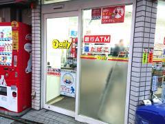 デイリーヤマザキ新宿高速バスターミナル前店