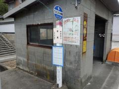 「岩見」バス停留所