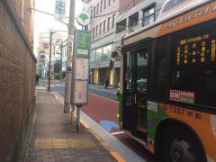 「高輪三丁目」バス停留所
