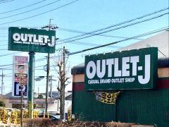 OUTLET-J岐阜北方店