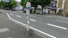 「一の鳥居」バス停留所