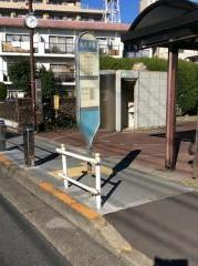 「向天神橋」バス停留所