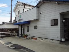 辻村動物病院