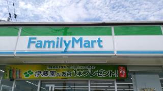 ファミリーマート山内大野店