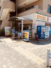 ドラッグセイムス中神駅北口店